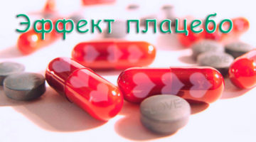 effekt-placebo