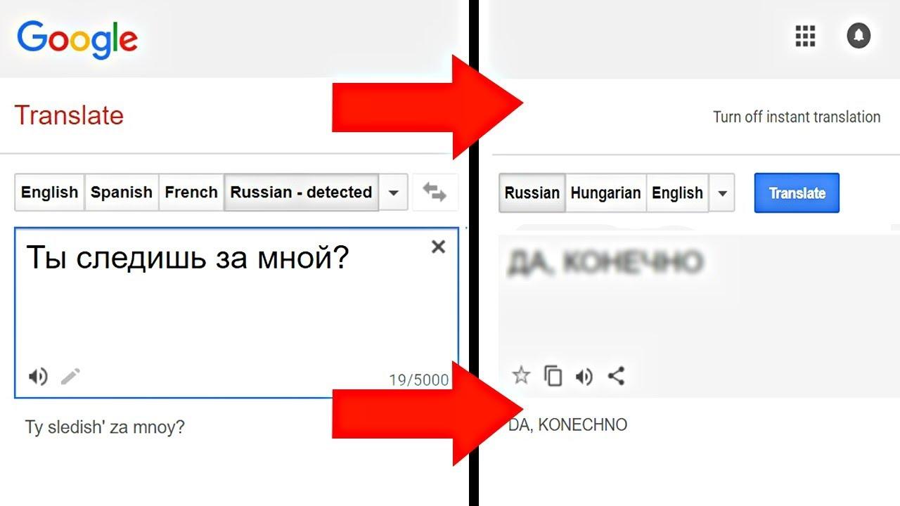 синхронный переводчик