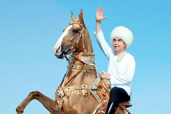 президента Туркмении