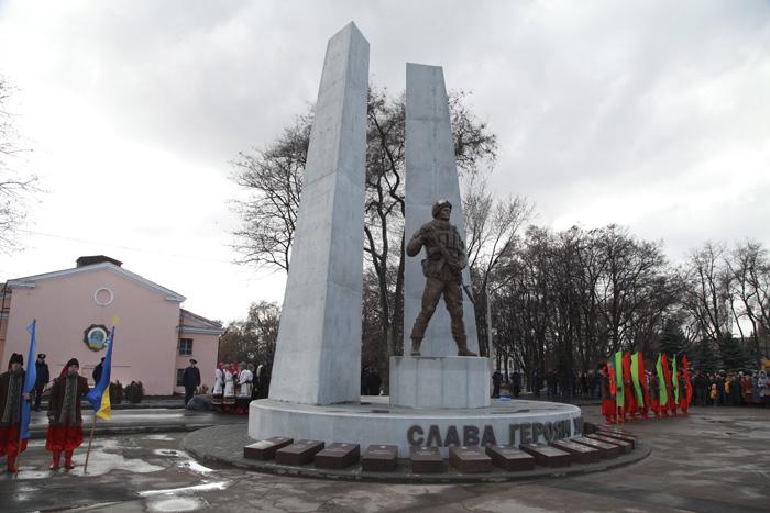 monument-ato