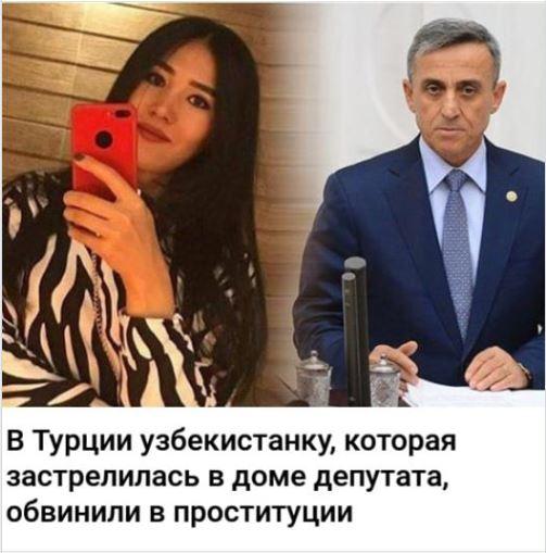 узбекистанка