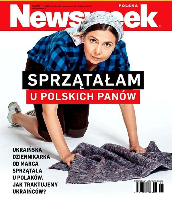 В Польше