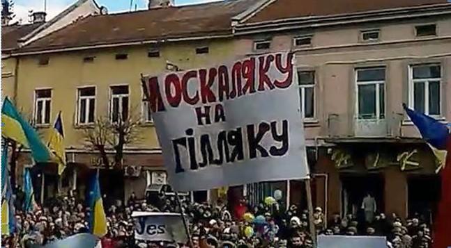 русской культурой
