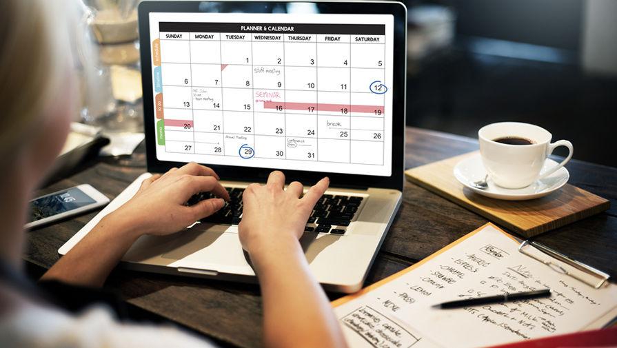 как спланировать день