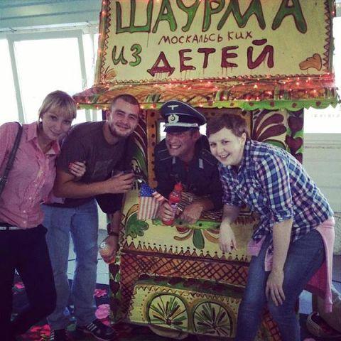 Украинские кафе