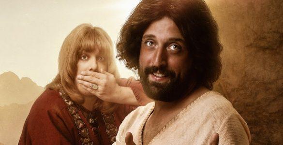 Иисуса