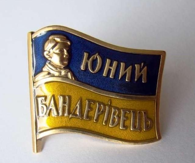 Минкультуры Украины