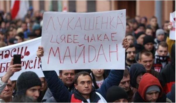 Спасите Беларусь